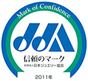 日本ジュエリー協会・正会員[会員No.5336]